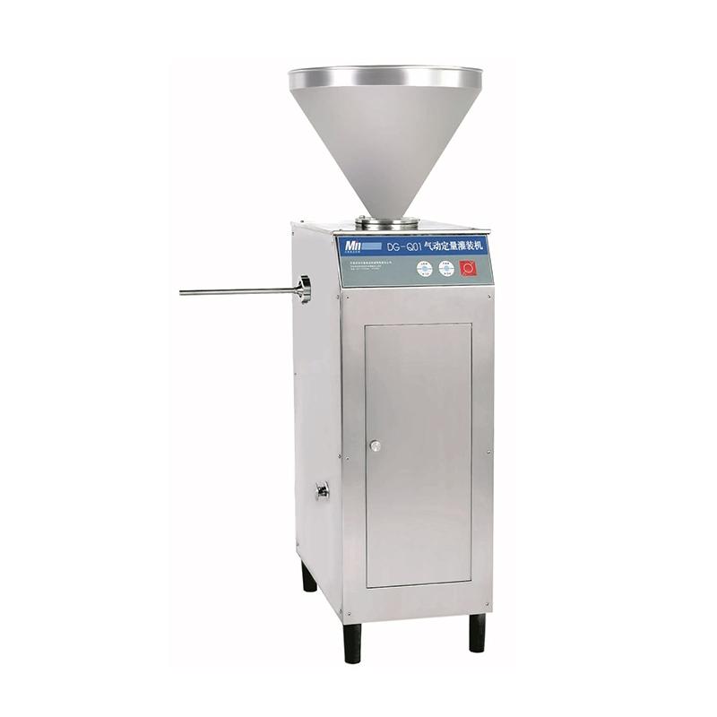 DG-Q01气动定量灌装机